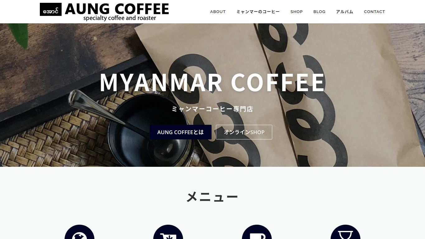AUNG COFFEE