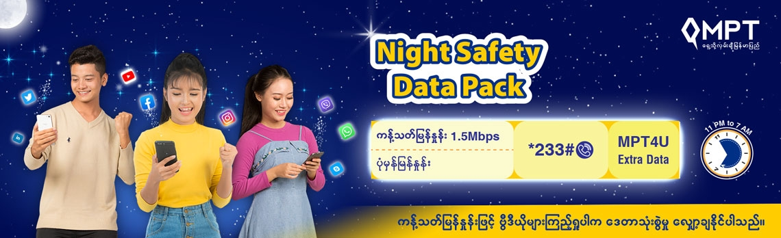 Night Safety Data Package