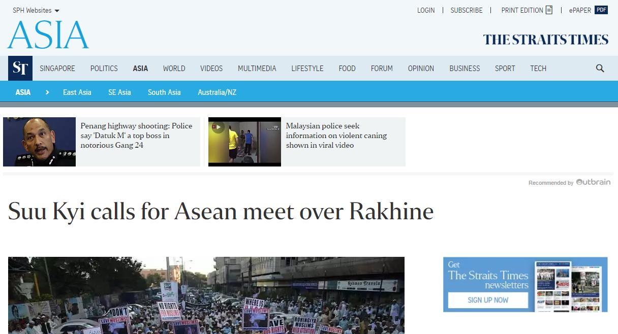 ミャンマーニュース ミャンマーの最新ニュース最新情報をお届け