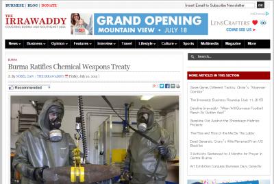 ミャンマー外相 化学兵器禁止条...