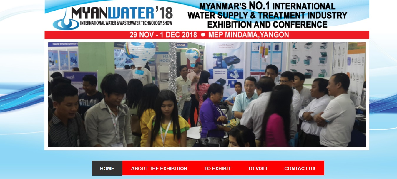 MYANWATER 2018-ミャンマー水展示会 2018年
