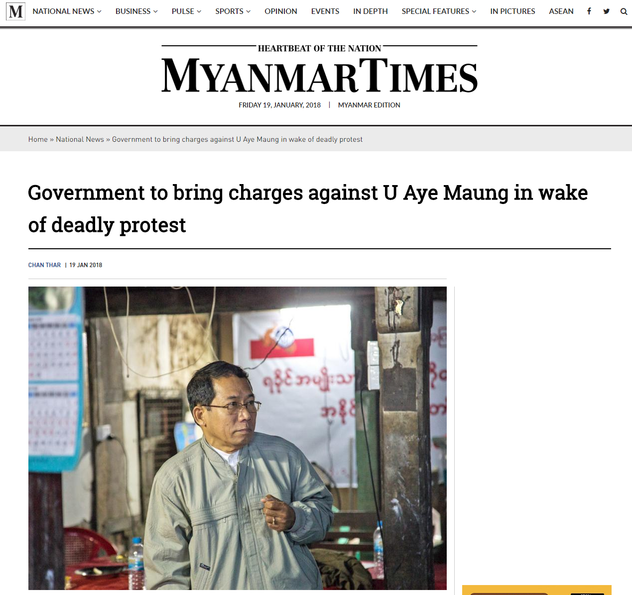 仏教徒によるラカイン州の抗議、地元政治家が反逆罪で逮捕 ミャンマーニュース