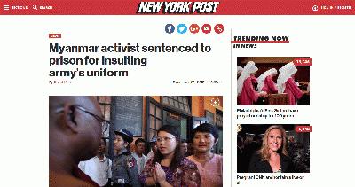 若い女性政治活動家 懲役6ヵ月 ...